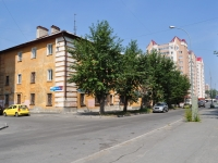 neighbour house: st. Pirogov, house 28А. Apartment house