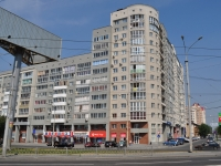 Yekaterinburg, Kraul st, house 2. Apartment house