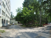 Yekaterinburg, Repin st, house 1А. polyclinic