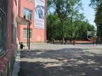 Yekaterinburg, research institute НИИ ОММ, Уральский НИИ охраны материнства и младенчества, Repin st, house 1
