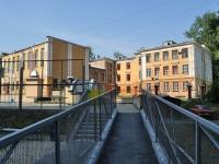 соседний дом: ул. Репина, дом 2А. колледж Свердловский областной медицинский колледж
