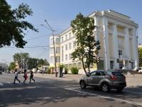 Екатеринбург, Репина ул, дом 3