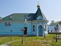 Yekaterinburg, store Церковная лавка, Repin st, house 6Д