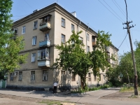 neighbour house: st. Repin, house 14. Apartment house