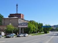 Екатеринбург, Репина ул, дом 15
