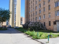 Екатеринбург, Репина ул, дом 17