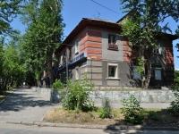 Екатеринбург, улица Академическая, дом 1. многоквартирный дом