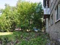 Екатеринбург, Академическая ул, дом 4