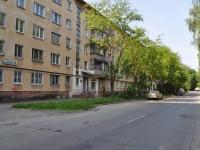 Екатеринбург, улица Академическая, дом 8. многоквартирный дом