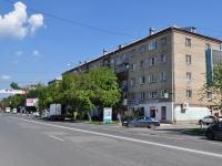 Екатеринбург, улица Академическая, дом 22. многоквартирный дом