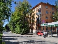 Екатеринбург, улица Академическая, дом 9. многоквартирный дом