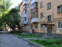 Екатеринбург, Академическая ул, дом 9