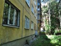 Екатеринбург, улица Академическая, дом 11. многоквартирный дом
