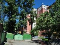 Екатеринбург, улица Академическая, дом 11А. многоквартирный дом