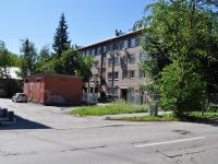 Екатеринбург, улица Академическая, дом 16. гимназия №108