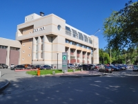 Екатеринбург, улица Академическая, дом 16А. офисное здание