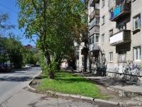 Екатеринбург, улица Академическая, дом 17. многоквартирный дом