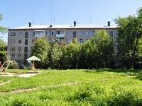 Екатеринбург, улица Академическая, дом 19. многоквартирный дом