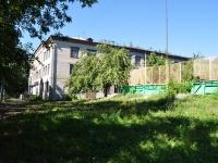 Екатеринбург, улица Академическая, дом 21. школа №43