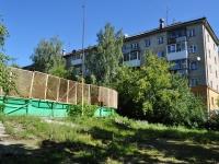Екатеринбург, улица Академическая, дом 23. многоквартирный дом