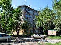 Екатеринбург, улица Академическая, дом 23А. многоквартирный дом