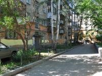 Екатеринбург, Академическая ул, дом 25