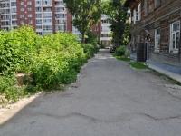Екатеринбург, Ботаническая ул, дом 13