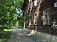 Екатеринбург, Ботаническая ул, дом 15