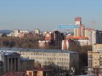 Екатеринбург, Ботаническая ул, дом 17