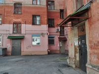 Екатеринбург, Ботаническая ул, дом 23