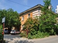 Екатеринбург, Ботаническая ул, дом 28