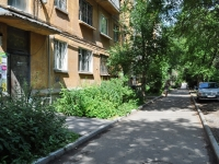 Yekaterinburg, Otdelny alley, house 1. Apartment house