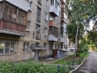 Yekaterinburg, alley Otdelny, house 5А. Apartment house