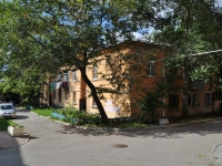 Yekaterinburg, alley Otdelny, house 6. Apartment house