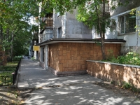 Yekaterinburg, alley Otdelny, house 7. Apartment house