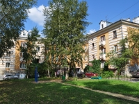 Yekaterinburg, alley Otdelny, house 8. Apartment house