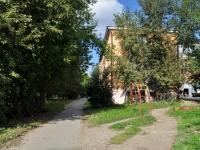 Екатеринбург, улица Педагогическая, дом 2. многоквартирный дом