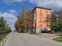 Екатеринбург, улица Педагогическая, дом 14. многоквартирный дом