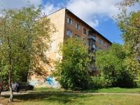 Екатеринбург, улица Педагогическая, дом 16. многоквартирный дом