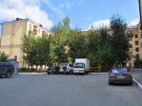 Екатеринбург, улица Педагогическая, дом 9. многоквартирный дом