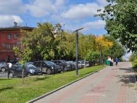 Екатеринбург, улица Педагогическая, дом 12. многоквартирный дом