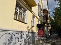 Екатеринбург, улица Педагогическая, дом 6. многоквартирный дом
