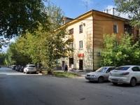 Екатеринбург, улица Педагогическая, дом 7. многоквартирный дом