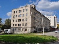 Екатеринбург, улица Педагогическая, дом 8. общежитие