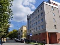 Екатеринбург, улица Педагогическая, дом 8А. офисное здание
