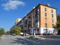 Екатеринбург, улица Педагогическая, дом 11. многоквартирный дом