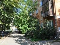 Екатеринбург, улица Педагогическая, дом 13. многоквартирный дом