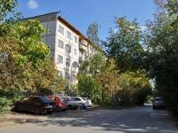 Екатеринбург, улица Педагогическая, дом 15. многоквартирный дом