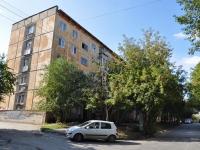 Екатеринбург, улица Педагогическая, дом 18. многоквартирный дом