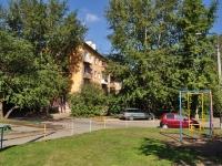 Екатеринбург, улица Педагогическая, дом 19. многоквартирный дом